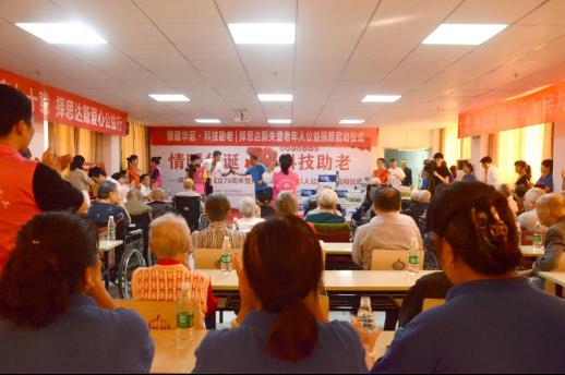 庆祝新中国成立70周年暨
