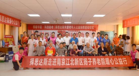 庆祝新中国成立70周年,