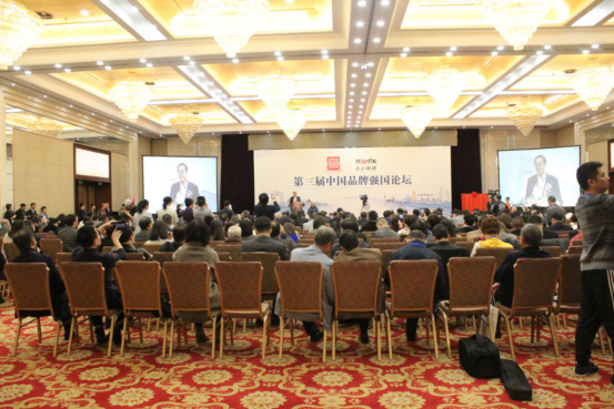 第三届中国品牌大会在北京成功举办,择思达斯受邀出席并一举斩获两项大奖