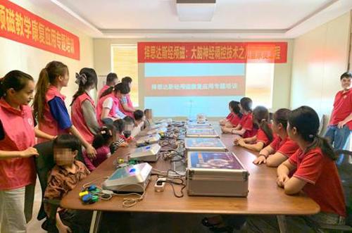 择思达斯走进南京明心机构开展经颅磁教学康复应用专题培训